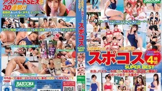 MDBK-131 Firm Body And Sex Spocos SUPER BEST Swimming Basketball …