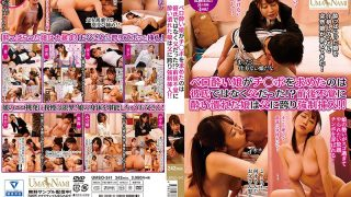 UMSO-341 It Was His Father Not His Boyfriend Who Asked For His Cock …