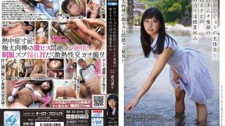 APAK-184 Sweaty Raw Fuck Staying With A Whip-faced Student Obscene Sum…