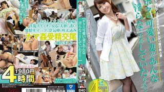 AQMB-020 My Cute Wife Was Doing Such A Nasty Thing …