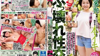 BAHP-049 Hakata Dialect Is A Cute Short Cut Girl Fascinated By This Liv…