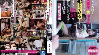 BLK-468 Seeing That My Favorite Classmate Gal Ichika-chan Is Being Fu…
