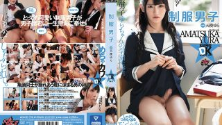 DASD-730 Uniform Boy Angel Yura…