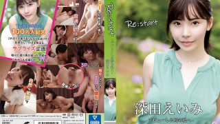 GENM-051 Re start-To Me When I Made My Debut-Eimi Fukada…