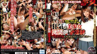 GMEM-013 ULTRA SWEET Akakai A Crazy Beautiful Girl Torture Convulsive I…