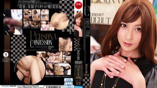 JSTK-001 Persona Confession Nova Transvestite DEBUT First Transvestite …
