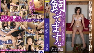 YSN-524 I Have A Child Who Is Famous For Being Cute In My Neighborhood …