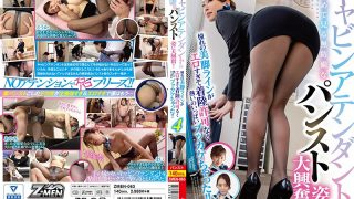ZMEN-063 I Am Very Excited About The First Appearance Of The Cabin Atte…
