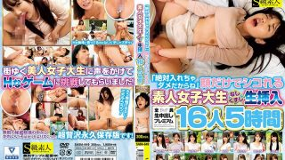 SABA-649 Its Absolutely Impossible To Put It In Amateur Female Colle…