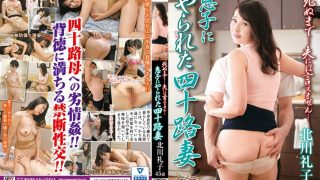 VNDS-5202 Until I Die I Can 39 t Tell My Husband My 40-year-old …