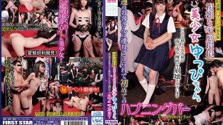 GAID-007 Complicated Home Environment Beautiful Girl Yuppi-chan The Fi…