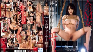 HNM-008 As One M Woman Erie Akira Aries Body And Spirit Are Overrun…
