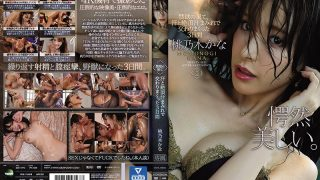 IPX-536 3 Days Of Endless Sex Covered With Sweat And Orgasm Juice After…