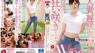 JUL-303 Married Woman Late Bloom Mad Bloom- Former Stage Actress Mar…