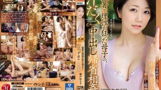 JUL-318 Madonna Exclusive Second Cream Pie Lifting Mother And C…