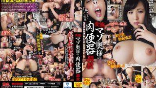 JYMA-001 Beautiful Busty Married Woman Who Was [Censored] To Take A Kinky P…
