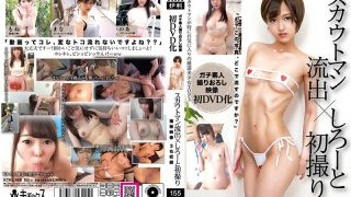 KTKL-088 Scout Man Leaked White And First Shot Top Secret Video Reco…