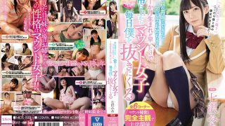 MIDE-823 Older Sister Of The Same Age Made By Her Parents 39 Remarria…