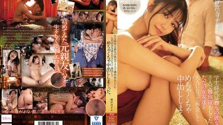 MIDE-832 When I Was A Student She Was My Best Friend And She Was A Gi…