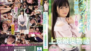 MISM-182 A Girl From Hyogo Prefecture A Desire To Have A Fainting Sensa…