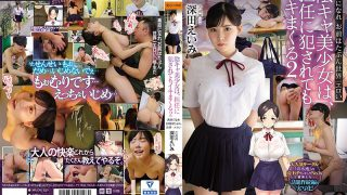 MUDR-125 Yin-kya Girl Is Spoiled Even If It Is Fucked By Her Homeroom T…