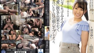SHKD-908 I Got A Cute Girlfriend From A Bullying Boy And I Got Sick Of…