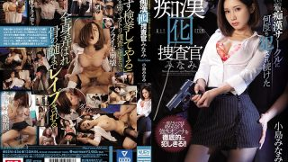 SSNI-856 Adhesive Filthy Many Times Committed In The Circle Fil…
