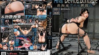 GVH-134 Anal Device Bondage XXI Iron Restraint Anal Torture Mirei Nitta…