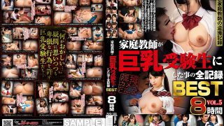 RVG-123 All Records Of What A Tutor Made A Big Tits Student BEST Vol 5…