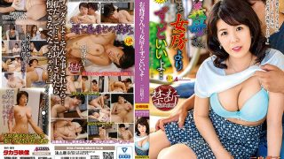 SPRD-1331 Mother-in-law Much Better Than My Wife Toko Mishima…