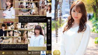 ARSO-20139 Mai Wife-Celebrity Club-139…