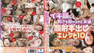 HBAD-559 Women With Mens Juice On Their Faces Facial Cumshots Elect 10…