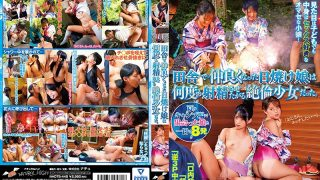 NHDTB-445 The Tanned Girl Who Became Friends In The Countryside Was An …