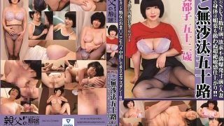 OKZ-012 God Mature Woman Fifty Mitsuko 52-year-old H Part-time Job Secr…
