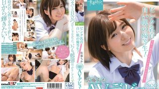 SDAB-148 Honor Student With Pink Nipples And White Skin The Most Naive…
