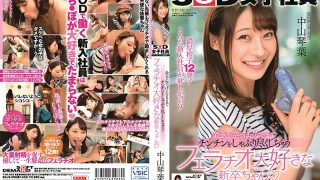 SDJS-090 A New Graduate Who Loves Blowjobs Who Sucks Cock Until The Gol…