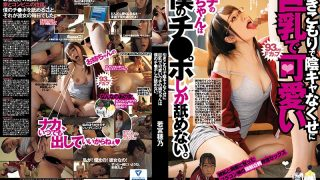 DKD-002 My Older Sister With Big Tits And Cuteness Can Only Lick My Che…