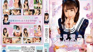 MKMP-360 Uta Yumemite Dream History Classic…