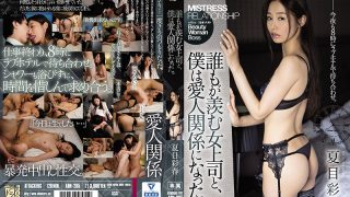 ADN-265 I Became A Mistress With The Female Boss Who Envied Everyone N…