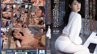 ADN-268 I Was A Senior Citizen Who Was [Censored] By A Former Servant Mr K…