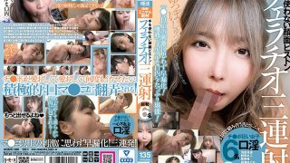 AGMX-060 Faceless Piston Fellatio Three Shots Without Using Hands…