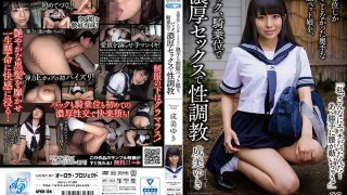 APKH-154 Yuki Narumi A Proficient Uniform Pet Girl Who Was Only In The…