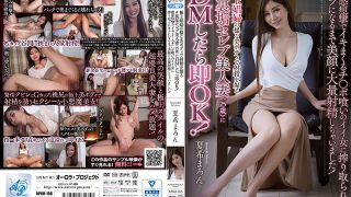 APKH-156 Immediately OK If You DM To A Beautiful Celebrity Wife 25 Yea…
