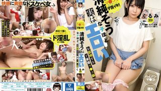 BAHP-051 Soggy Toro Toroma Poke The Uterus The More Innocent A Chi…