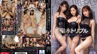 CJOD-261 Surrounded By Three Beautiful Women Holy Water Triple Slut Ha…