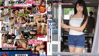 DASD-750 My Girlfriend Was Taken Down By My Neighbor She Is Too Beaut…