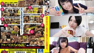 DASD-751 The First Remote Drinking Party The Store Manager And Friends…