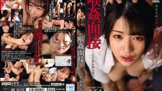 DDFF-004 Throat Interview Aoi Mizutani…