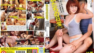 DNJR-036 Our Daily Life S Girlfriend And M Boyfriends Icharab Cohabita…