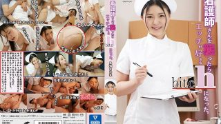 GENM-058 When I Attacked The Nurse I Became A Bitch Who Likes Sex Mah…